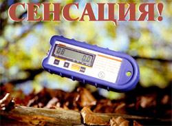 измеритель влажности PM1